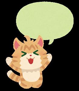 しゃべる猫のキャラクター(茶色)