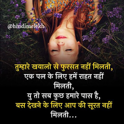 morning quotes, good morning wishes, good morning quotes
