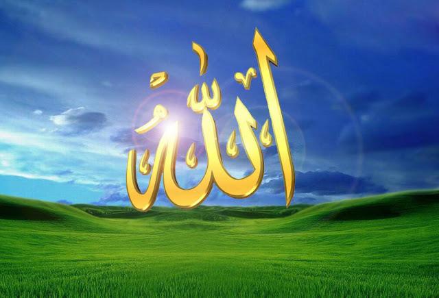 خلفيات عالية الجودة لفظ الجلالة  لكلمة الله جل جلاله 29.jpg