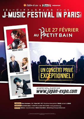 J-Music Festival in Paris Vol. 1