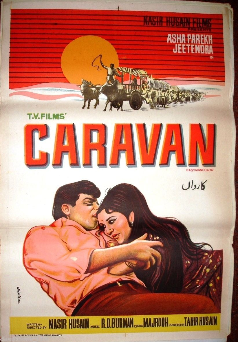 Caravan 1971 Movie Summary