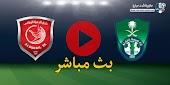 مشاهدة مباراة الأهلي السعودي والدحيل بث مباشر اليوم 18 ابريل 2021 في دوري أبطال أسيا