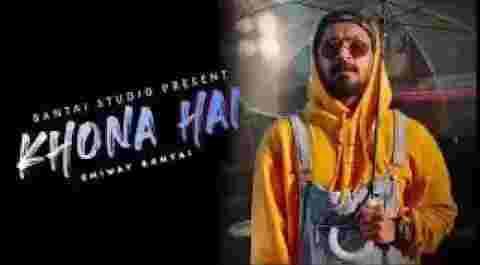 Khona Hai Lyrics
