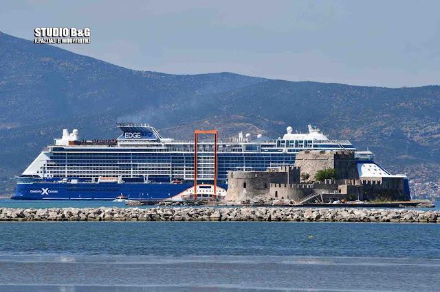 Στο Ναύπλιο το εντυπωσιακό ολοκαίνουργο νέας τεχνολογία κρουαζιερόπλοιο «Celebrity Edge» (βίντεο)