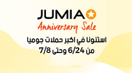 b15ead1ea عروض جوميا عيد ميلاد جوميا من 24 يونيو حتى 8 يوليو 2019