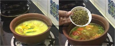 MINT RASAM/ PUDINA RASAM RECIPE -புதினா ரசம்