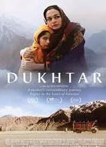 Dukhtar 2014 Pakistani Movie