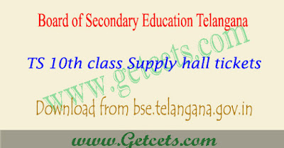 TS ssc supply hall tickets 2020 - 2021 manabadi 10th download