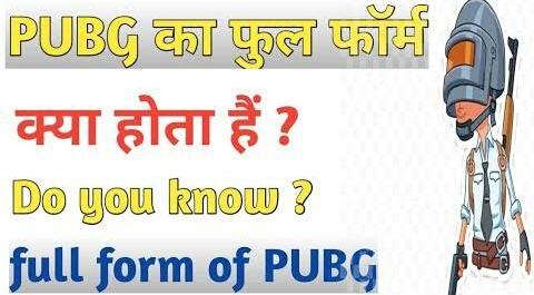 PUBG Game का Full Form क्या हैं जानिये - Pure Gyan