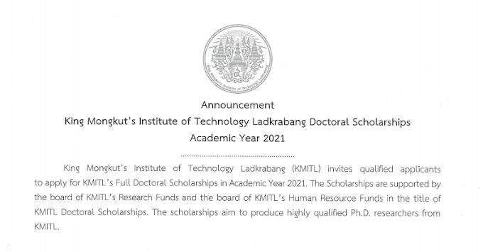 Bourses de maîtrise et de doctorat à l'Institut de technologie du roi Mongkut à Ladkrabang, en Thaïlande