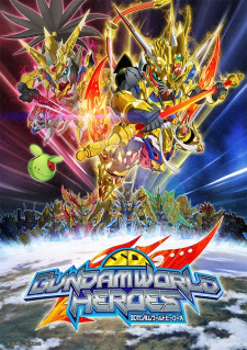 SD Gundam World Heroes Opening/Ending Mp3 [Complete]