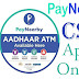 How to online apply PayNearby Retailer And Distributor Ship !! PayNearby CSP के लिए  ऑनलाइन आवेदन कसे करे