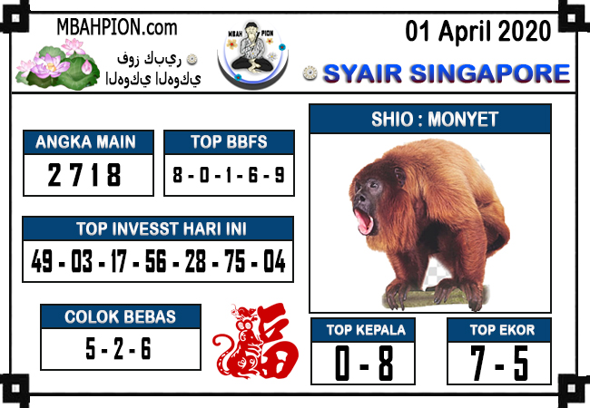 Prediksi Togel Singapura Rabu 01 April 2020 - Syair Mbah Pion
