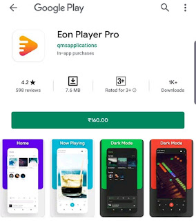 EON PLAYER PRO V5.2.3 [FINAL] [PAID] apk