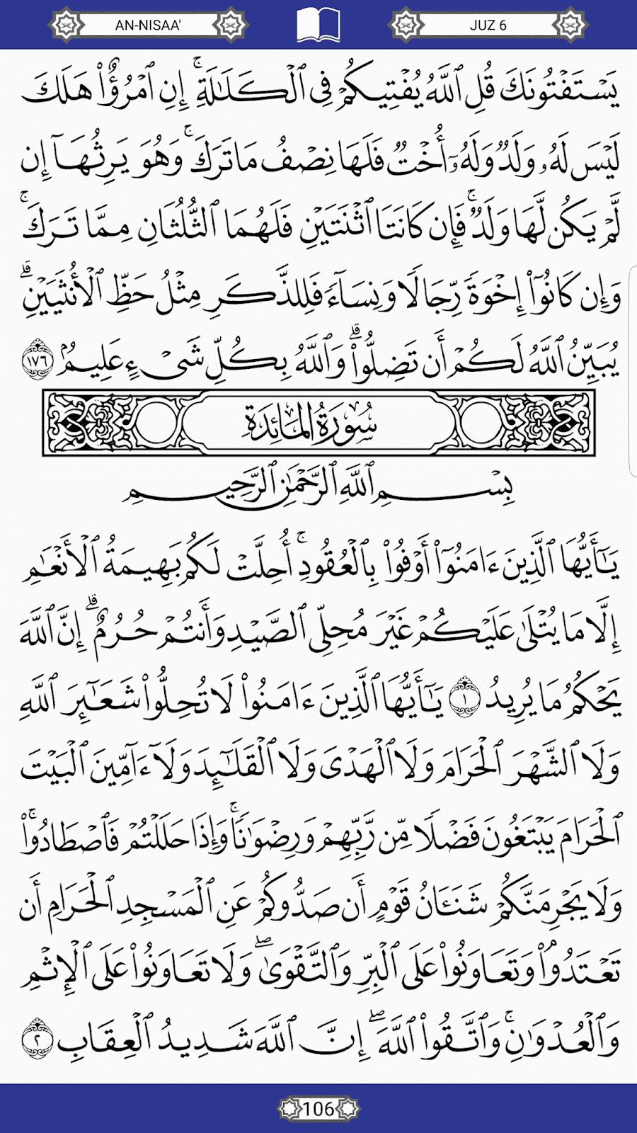 surah annisa ayat terakhir