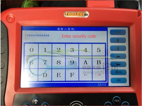 enter-pin-code