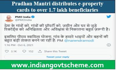 Pradhan Mantri distributes e-property