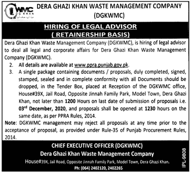 DG Khan Waste Management Company (MWMC) Latest Jobs in Pakistan - Download Job Application Form - www.ppra.punjab.gov.pk