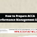 How to Prepare ACCA Performance Management Exam