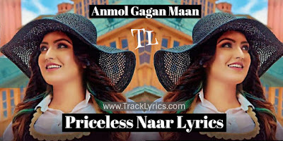 priceless-naar-lyrics