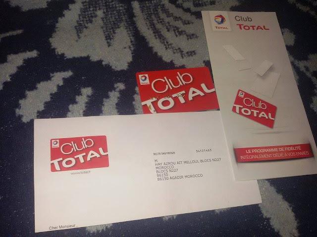 احصل على بطاقة total club مجانا الى غاية باب منزلك