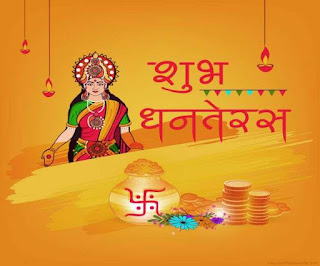 Happy-dhanteras-images, Images-of-happy-dhanteras