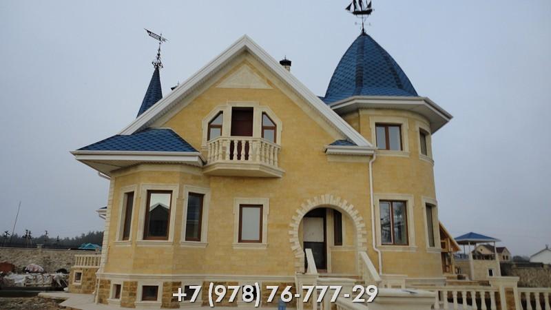 Строительство домов цены недорого