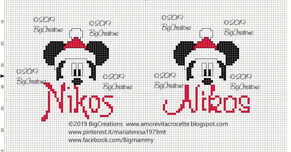 Amorevitacrocette Nikos Christmas Mickey Mouse