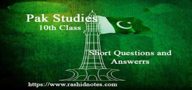 10th Class Pak Studies Notes PDF Download