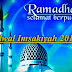 Jadwal Imsakiyah dan Buka Puasa 2017