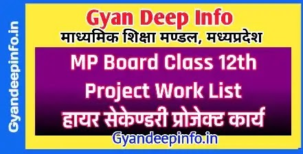 MP Board Class 12th New Project Work List , MP Board HSS New Project Work 2021-22