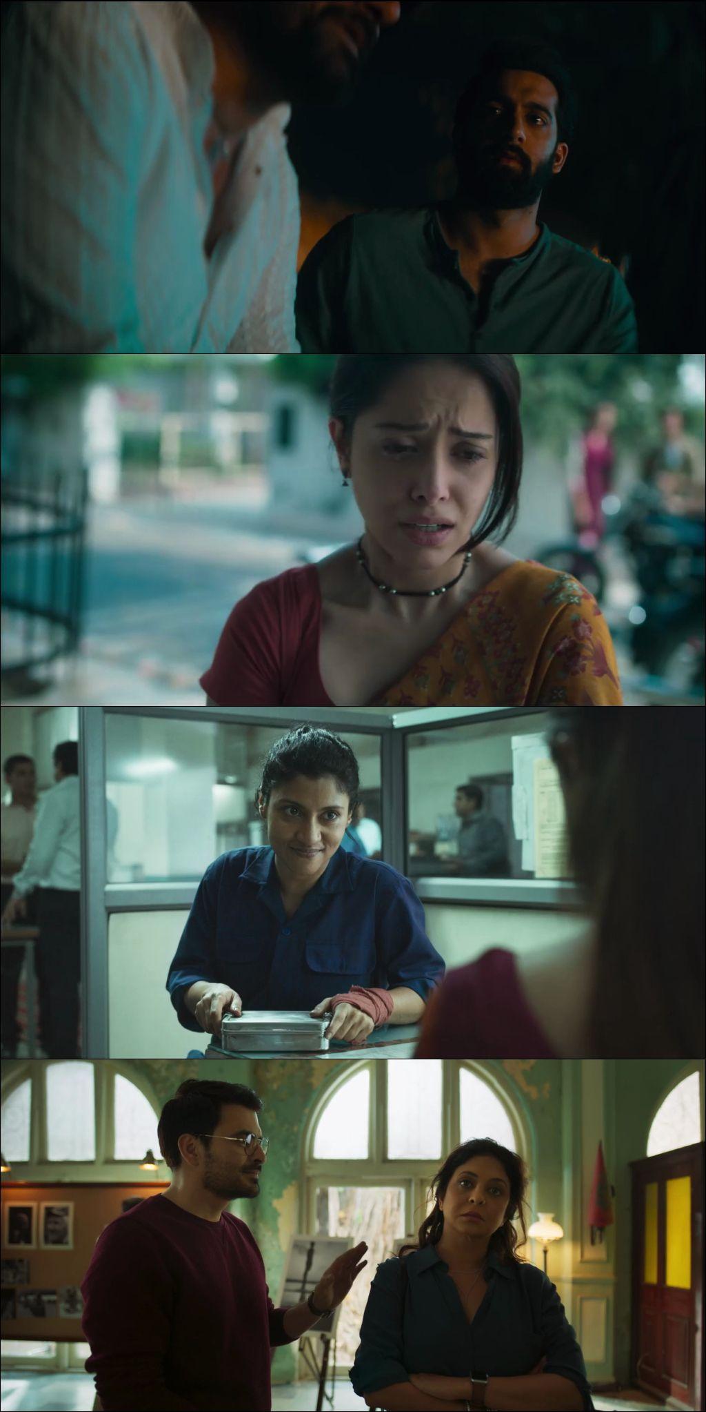 El Tercero en Discordia (2021) HD 720p Latino