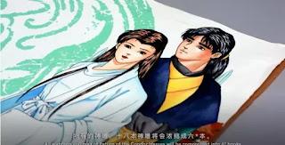 Yang Guo & xiao long nu