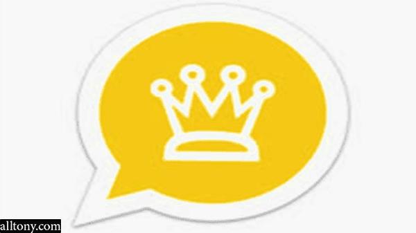 تحميل برنامج الواتس الذهبي المطور Chat 2020 للأندرويد