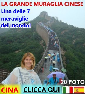http://vacanzedafavola7.blogspot.it/2016/01/cina-vacanze.html