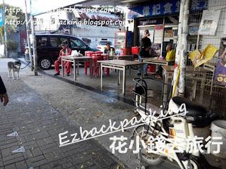 大棠餐廳食飯