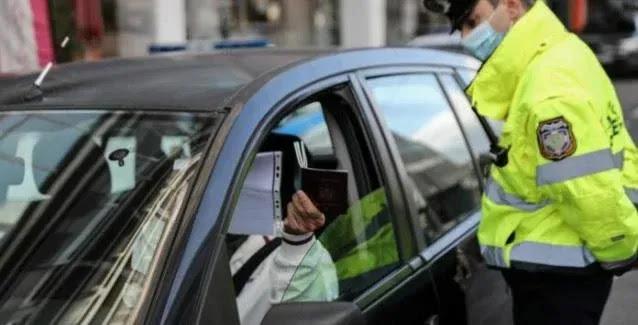 Οκτώ συλλήψεις για παραβίαση των μέτρων και μισό εκατομμύριο πρόστιμα