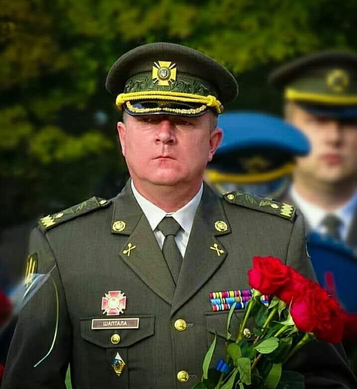 Сергій Шаптала