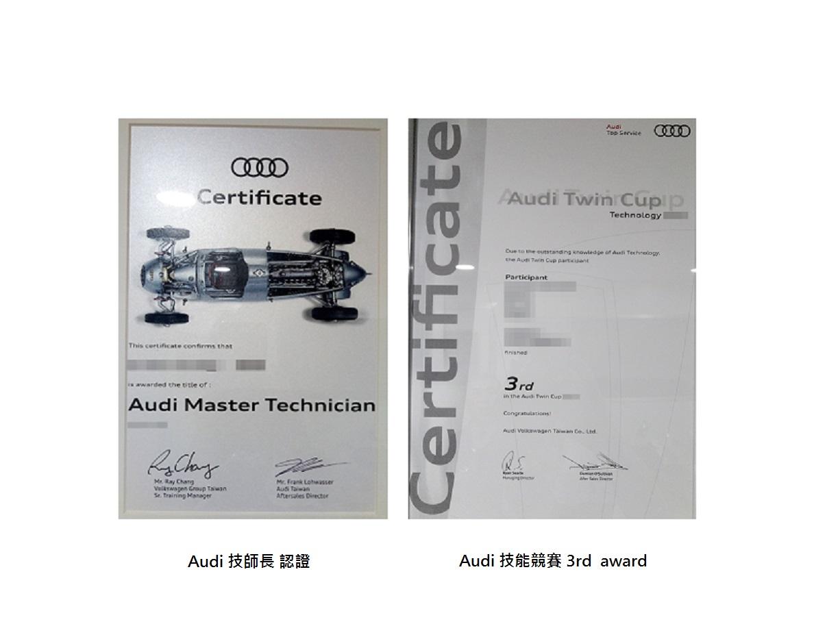 資深前Audi原廠技師長,榮獲Audi技能競賽第3名殊榮;歐系、法系原廠資歷。以嚴謹的工序、專業的技術進行車輛診斷與修護。讓您以更實惠的價格享有原廠等級的保修服務。 精修 Audi、VW、Skoda、PEUGEOT、CITROEN 。新竹VAG維修廠+新竹VAG保修廠+新竹VAG保養廠+竹北VAG維修廠+竹北VAG保修廠+竹北VAG保養廠