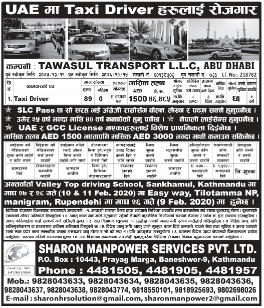 UAE Taxi Driver Jobs for Nepali