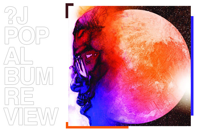 Review: Kid Cudi - Man on the moon: The end of day | Random J Pop