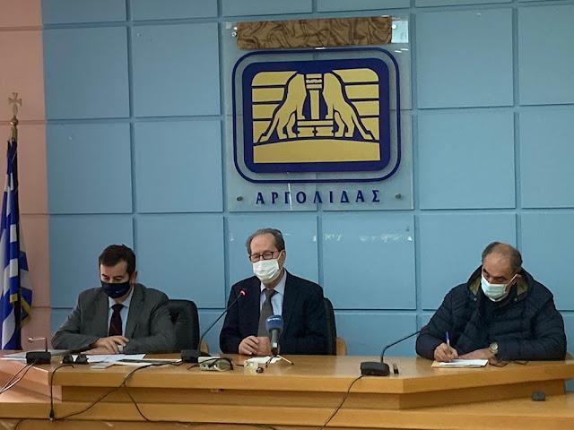 Στο Ναύπλιο έγιναν τα πρώτα βήματα για το νέο Διοικητήριο της ΠΕ Αργολίδας