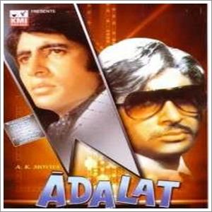 Adalat (1976)