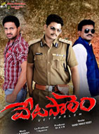 Watch Vetapalem (2016) DVDScr Telugu Full Movie Watch Online Free Download