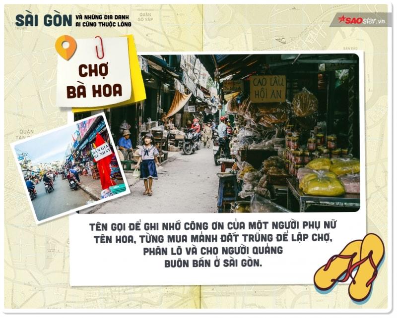 Lý giải thú vị về tên gọi Sài Gòn và những địa danh quen thuộc ai cũng biết nhưng ít khi rõ nghĩa - Ảnh 4