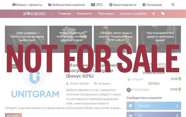 Пассивный доход с сайта. Собственный опыт покупки интернет проектов