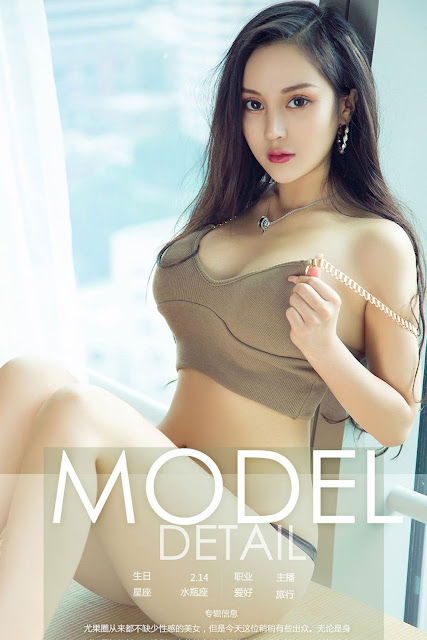 Hot and sexy big boobs photos of beautiful busty asian hottie chick Chinese booty model Mo Ni Ka photo highlights on Pinays Finest sexy nude photo collection site.