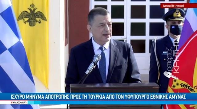 ΣΕΑΠ: Η συγκινητική ανάρτηση Στεφανή για τον ΔEA που φιλάει την Ελληνική Σημαία (ΒΙΝΤΕΟ)