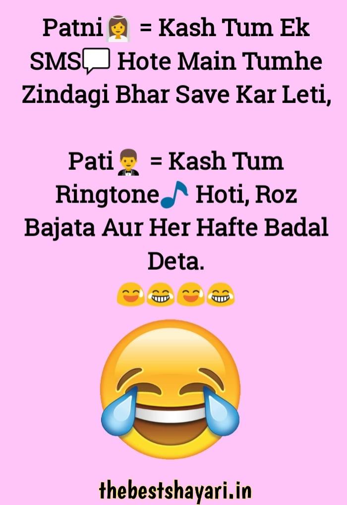 Hindi funny jokes for whatsapp
