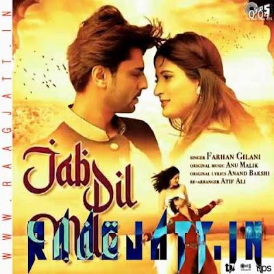 Jab Dil Mile by Farhan Gilani lyrics